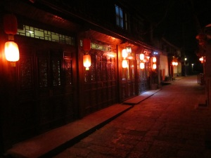 Lijiang night lanterns