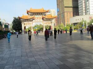 Tai Chi Kunming